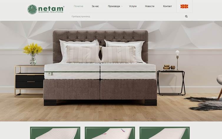 NETAM нов вебсајт